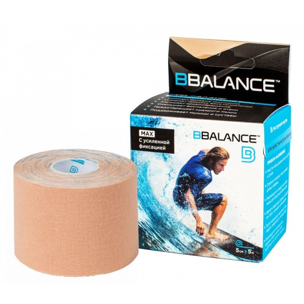 Аксессуар Тейп Kinesiology MAX BB Tape 5 cm x 5 m